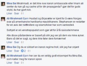 bai-mirahmadi1